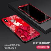 華為P20 nova 2i 玻璃殼 鋼化膜 套裝組合 手機殼 保護殼 保護貼