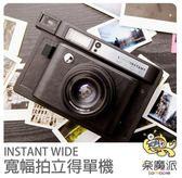 公司貨 LOMOGRAPHY LOMO S INSTANT WIDE 拍立得相機 寬幅 黑色 單機