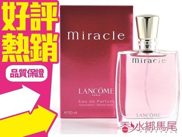 LANCOME Miracle 蘭蔻 真愛奇蹟 女性淡香精 30ML◐香水綁馬尾◐