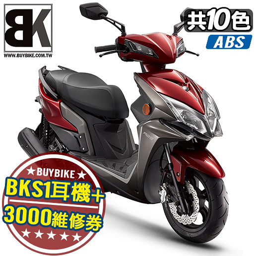 【抽智慧手錶】雷霆S Racing S125 ABS 2020年 送BKS1藍芽耳機 振興維修券3000 6萬好險(SR25JF)光陽