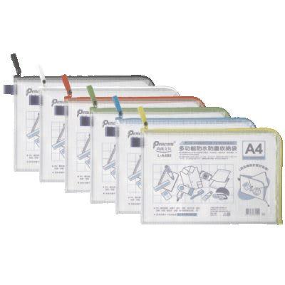 [奇奇文具]尚禹 L-A400 A4(橫)多功能防水防塵收納袋