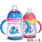 兒童水壺 水杯帶吸管杯防漏兒童鴨嘴杯