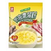 日正奶油濃湯粉100g【愛買】