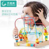 嬰兒童繞珠串珠益智玩具積木6-12個月男孩女寶寶0-1-2-3周歲早教