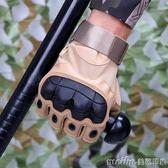 黑鷹戰術手套男半指特種兵軍摩托車手套防摔漏指露指無指騎行手套 美芭