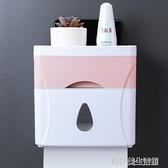 衛生間廁所紙巾盒免打孔捲紙筒抽紙廁紙盒防水衛生紙置物架手紙盒 【優樂美】