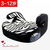 兒童安全座椅增高墊3-12歲周歲寶寶車載簡易便攜式坐墊 全店88折特惠