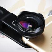 手機鏡頭廣角微距魚眼三合一套裝自拍直播瘦臉igo 智聯