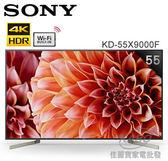 【佳麗寶】-留言享加碼折扣(SONY)BRAVIA 4K液晶智慧聯網電視日本製55型【KD-55X9000F】