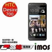 ♕全世界第一款♕ iMOS HTC Desire 700 3SAS 超疏水疏油保護貼