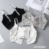 運動內衣女學生高中少女背心式純棉美背韓版文胸無鋼圈薄款小胸罩 koko時裝店
