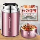 316不銹鋼燜燒杯燜粥燜燒壺悶燒杯超長保溫飯盒保溫桶(一件免運)