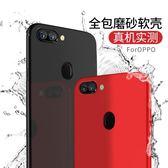 oppor15手機殼oppor9s硅膠oppor11