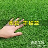 仿真草坪塑料草坪假草皮幼兒園人工綠色地毯墊子戶外陽台人造草坪 18mm加密加厚 【1平方】