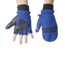 [Polar Star] 防風翻蓋兩用手套 藍紫 (2093P16608605)