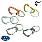 【2入一組】ADISI 4mmD型鋁鈎環 AS20030 / 城市綠洲專賣(鑰匙圈、吊環、背包鉤環、露營掛鉤)