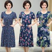 中老年人裙子女士純棉綢媽媽擺裙天中年薄款大碼全棉連身裙 『米菲良品』