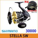 橘子釣具 SHIMANO紡車型捲線器 S...