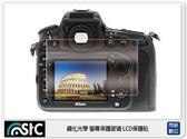STC 9H鋼化 螢幕玻璃保護貼 (TYPE I) 適 Fujifilm GFX50S GFX50R GFX100 Leica X X-Vario