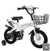 兒童自行車3歲男女寶寶腳踏車2-4-6歲童車12-14-16寸小孩單車 JD 小天使