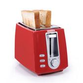 早餐機烤面包全自動早餐小型容量簡易雙面調控烘烤家庭商用原味 QQ2167『MG大尺碼』