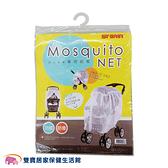 ST BABY 嬰兒推車專用蚊帳 白色  寶寶 幼兒 兒童 易組裝 通用 防蚊 防塵 輕便