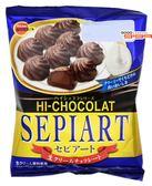 【吉嘉食品】BOURBON 北日本 SEPIART鮮奶油巧克力 1包59.4公克,日本進口{4901360312139:1}
