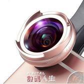 廣角鏡頭手機鏡頭無畸變無暗角廣角微距二合一套裝通用單反外置 數碼人生igo