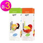 【吃果籽】鮮果汁布丁6盒(5入/盒)-芒果、百香果各3盒