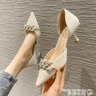 高跟鞋 高跟鞋女2021年春款網紅少女細跟尖頭氣質女神范中空法式單鞋女【618 購物】衣櫃