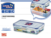 LOCK&LOCK『韓國樂扣樂扣 HPL816C三格長方微波保鮮盒』(800ml)《Mstore》