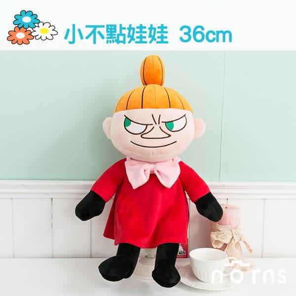 NORNS 【小不點娃娃 36cm】嚕嚕咪 慕敏 亞美 玩偶 抱枕