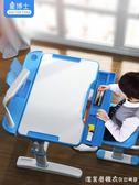 兒童學習桌書桌可升降小學生寫字桌椅組合套裝寶寶作業台男孩家用 NMS漾美眉韓衣