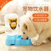 七夕全館85折 狗狗喝水寵物自動喂食喂水器飲水器