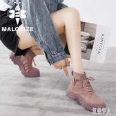 2019新款秋季潮流厚底增高馬丁靴英倫風時尚百搭工裝鞋個性潮鞋女 PA9910『紅袖伊人』