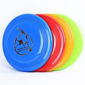 寵物玩具狗飛盤邊牧飛盤耐咬狗狗飛盤用品
