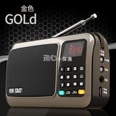 收音機 SAST/先科T-50收音機老年老人迷你小音響插卡小音箱新款便攜式播放機  走心小賣場