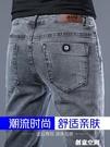春夏季高端牛仔褲男士潮牌修身小腳韓版潮流2021新款休閒薄長褲子 創意新品