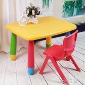 兒童桌椅幼兒園桌椅寶寶桌學習桌書桌塑料桌子 卡通加厚長方桌igo  莉卡嚴選