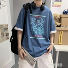 男士短袖夏季韓版潮流T恤休閒寬鬆百搭帥氣學生 【全館免運】