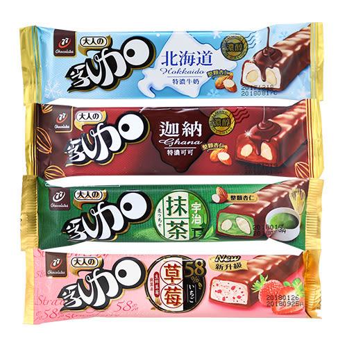 77乳加巧克力 草莓/可可杏仁/北海道牛奶/抹茶杏仁【新高橋藥妝】多款供選