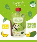 韓國 愛兒多 Evertto 南瓜波菜粥/副食品/寶寶粥80g(7個月以上適用)可微波