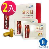 【丹華】藻久甘-褐藻醣膠加強配方(60粒/盒)*2盒