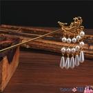 熱賣【兩個裝】髮簪 逸彩唐古風合金串珠簪子小魚吊珠髮簪古代漢服頭飾復古民族風髮飾 coco