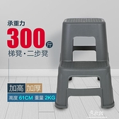 汽車美容店洗車凳子塑膠高低凳折疊兩步凳子家用階梯臺階二步梯凳 易家樂