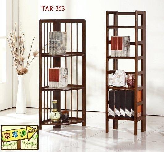 [家事達] TMT 古典 實木三層三角書架/置物架 TAR-353 特價-