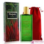L'ERBOLARIO 蕾莉歐 沁綠清甜香水(50ml)-百貨公司貨【美麗購】