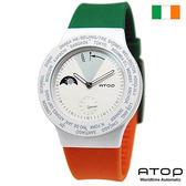 ATOP 世界時區腕錶|24時區國旗系列 - VWA-Ireland 愛爾蘭