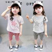 女寶寶夏季套裝0到2歲嬰幼兒T恤  百姓公館