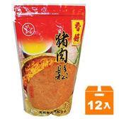 進發 香好 豬肉鬆 250g (12入)/箱【康鄰超市】